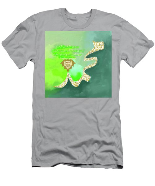 Men's T-Shirt (Slim Fit) featuring the painting Muhammad II 613 3 by Mawra Tahreem