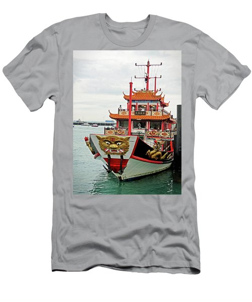 Singapore Dinner Transport Men's T-Shirt (Athletic Fit)