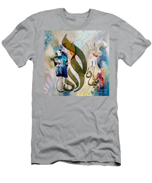 Subhan Allah Men's T-Shirt (Athletic Fit)