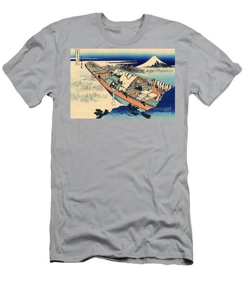 Ushibori In The Hitachi Province Men's T-Shirt (Slim Fit) by Hokusai