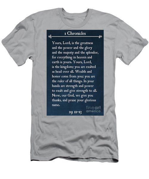 1 Chronicles 29 11-13- Inspirational Quotes Wall Art Collection Men's T-Shirt (Athletic Fit)