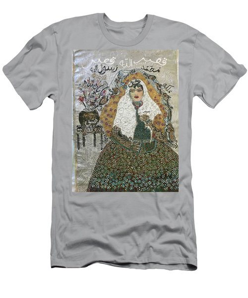 Persian Women Quajar Men's T-Shirt (Athletic Fit)