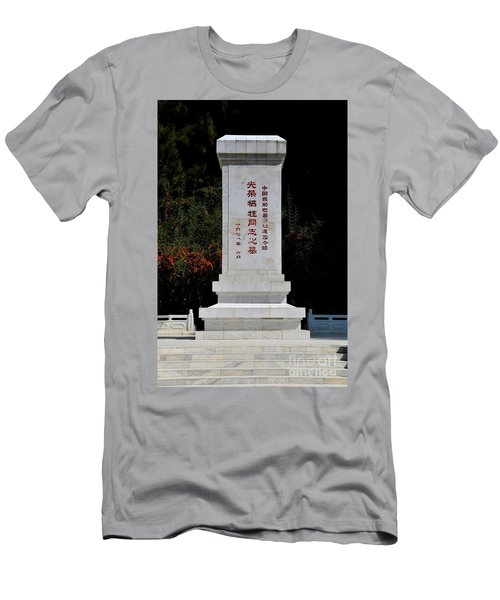 Remembrance Monument With Chinese Writing At China Cemetery Gilgit Pakistan Men's T-Shirt (Athletic Fit)
