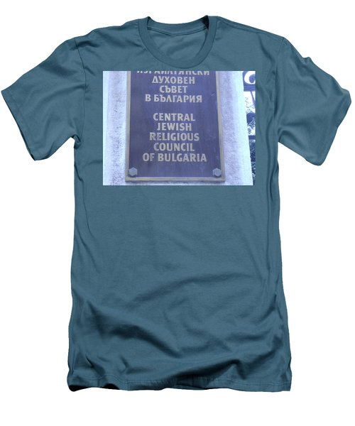 Jewish Council Of Bulgaria Men's T-Shirt (Athletic Fit)
