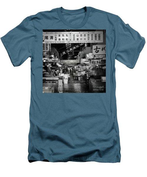 Tsukiji Shijo, Tokyo Fish Market, Japan Men's T-Shirt (Athletic Fit)