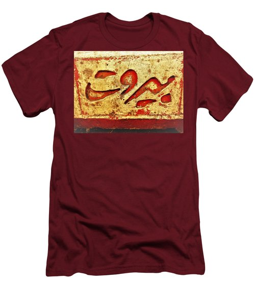 Beirut  Men's T-Shirt (Athletic Fit)
