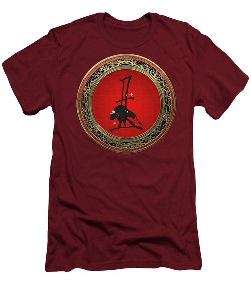 Chinese Zodiac - Year Of The Ox On Red Velvet Men's T-Shirt (Athletic Fit)