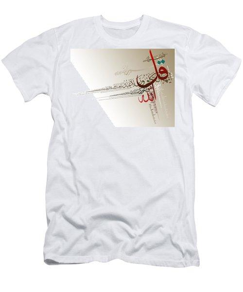 Chaar Qul Men's T-Shirt (Slim Fit) by Catf