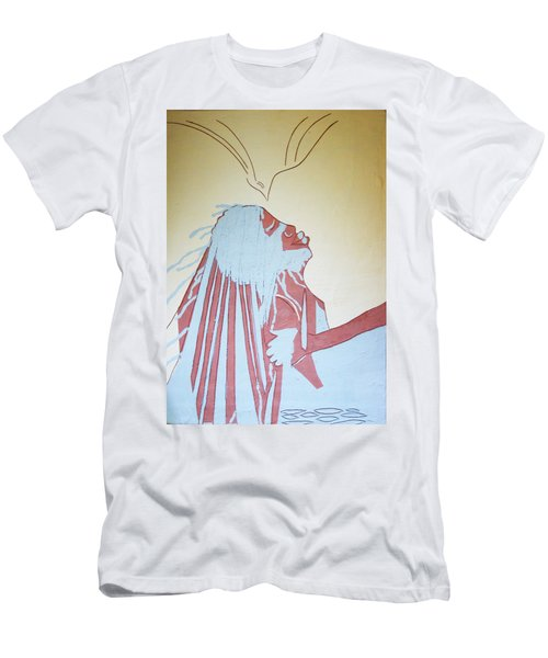 Baptism Of The Lord Jesus Men's T-Shirt (Athletic Fit)