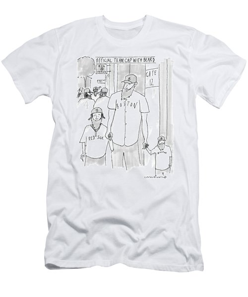 A Man And His Two Sons Men's T-Shirt (Athletic Fit)