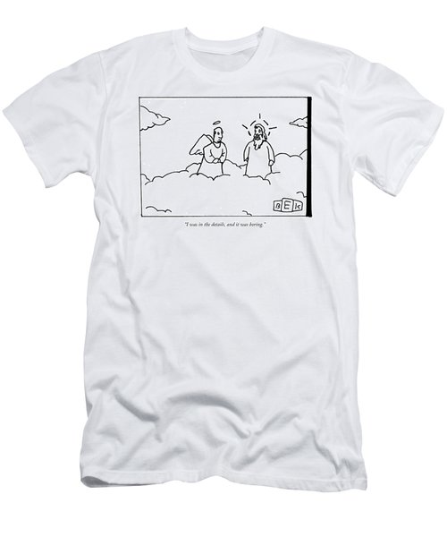 A Person Now In Heaven Talks To God Men's T-Shirt (Athletic Fit)