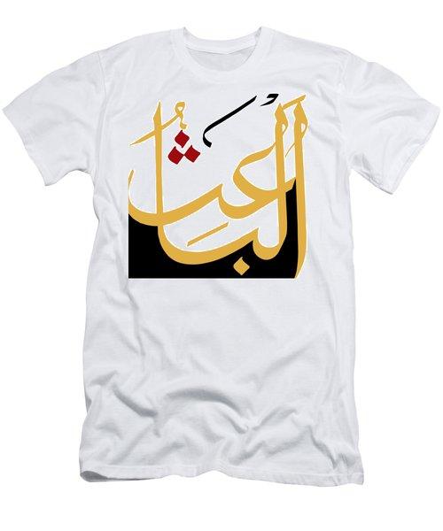 Al-ba'ith Men's T-Shirt (Athletic Fit)