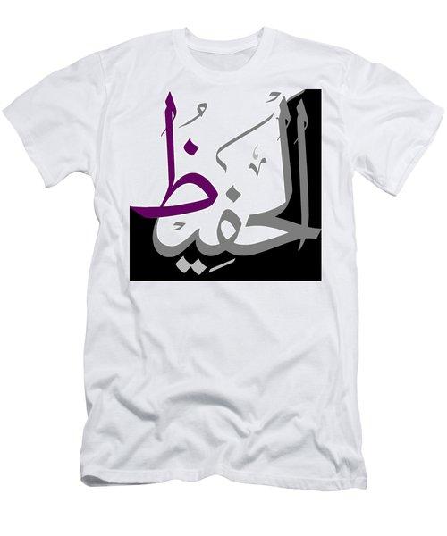 Al-hafeez Men's T-Shirt (Athletic Fit)