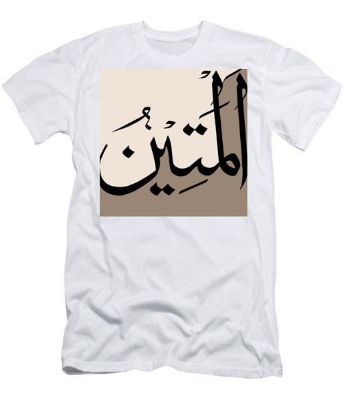 Al-mateen Men's T-Shirt (Athletic Fit)