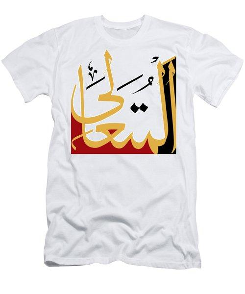 Al-muta'ali  Men's T-Shirt (Athletic Fit)