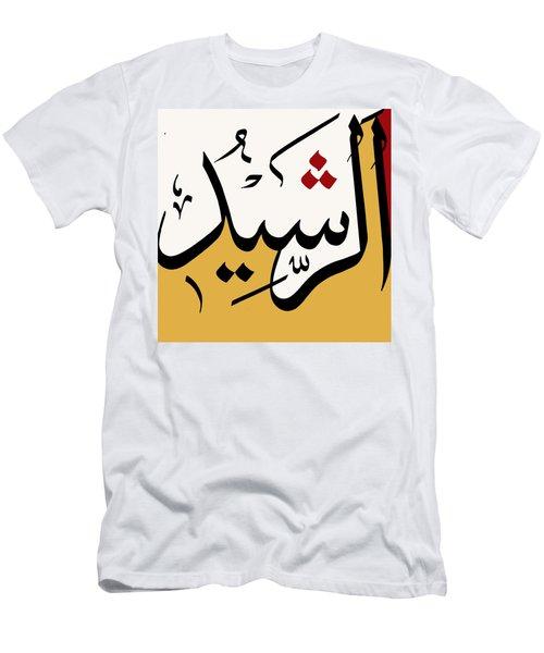 Ar-rasheed Men's T-Shirt (Athletic Fit)