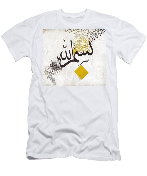Bismillah 18d Men's T-Shirt (Athletic Fit)