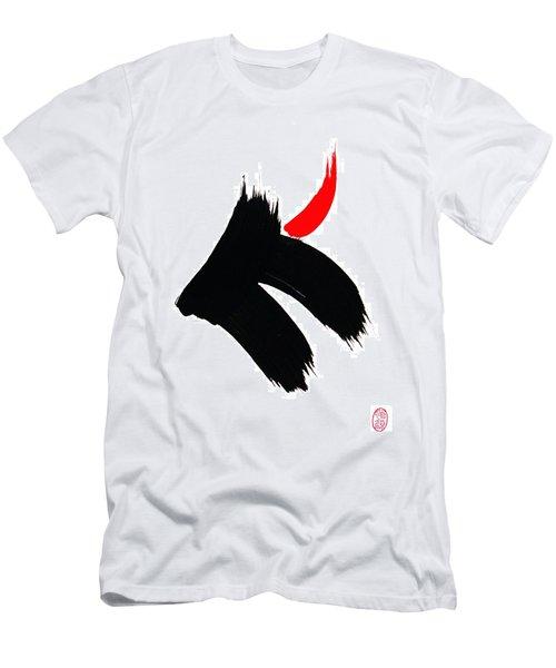 Dansu Kara Dansa  Men's T-Shirt (Athletic Fit)