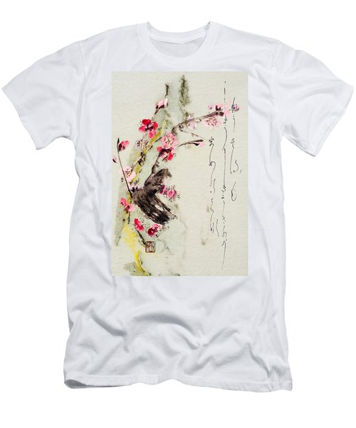 Haiga My Spring Too Is An Ecstasy Men's T-Shirt (Athletic Fit)