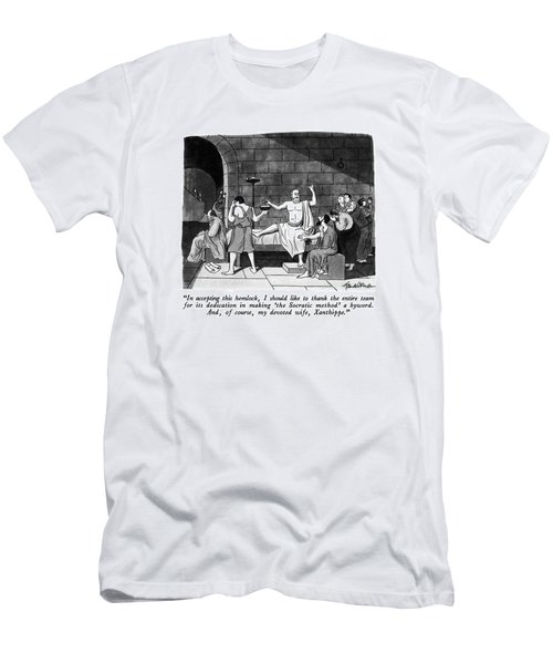 In Accepting This Hemlock Men's T-Shirt (Athletic Fit)