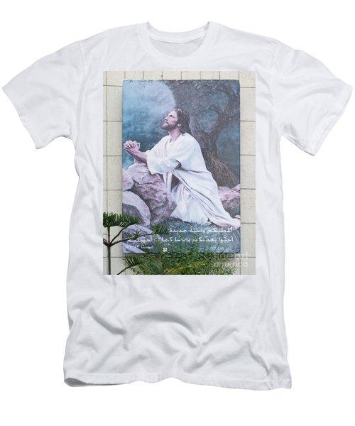Jesus Poster In Arabic Men's T-Shirt (Athletic Fit)