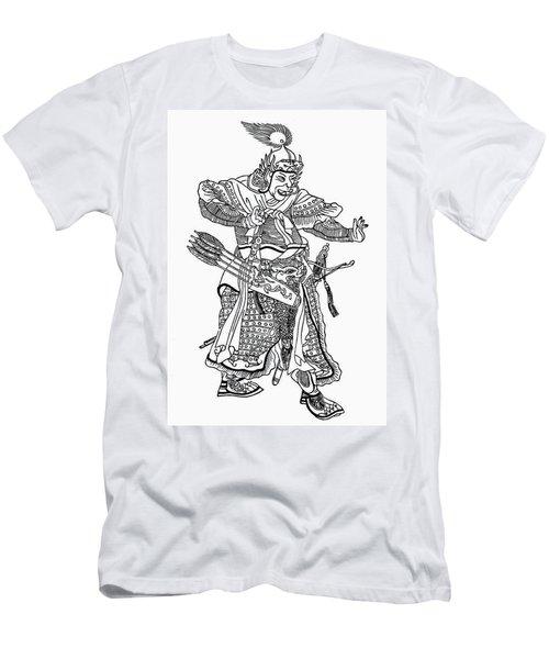 Mongol General Men's T-Shirt (Athletic Fit)