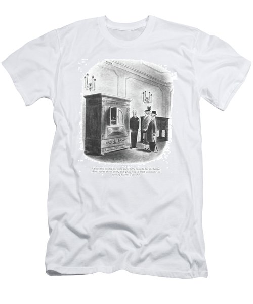 Now, This Model Not Only Plays ?fty Records But Men's T-Shirt (Athletic Fit)