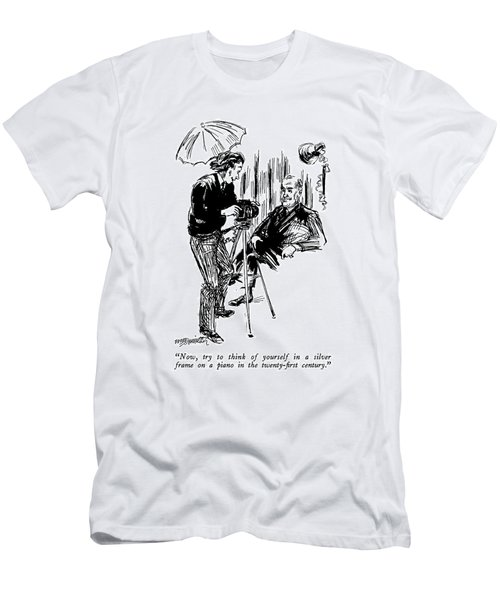 Now, Try To Think Of Yourself In A Silver Frame Men's T-Shirt (Athletic Fit)