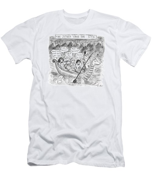 The Jitney 'cross The River Styx A Group Men's T-Shirt (Athletic Fit)