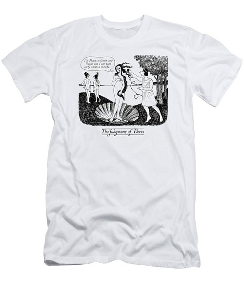 The Judgment Of Paris Men's T-Shirt (Athletic Fit)