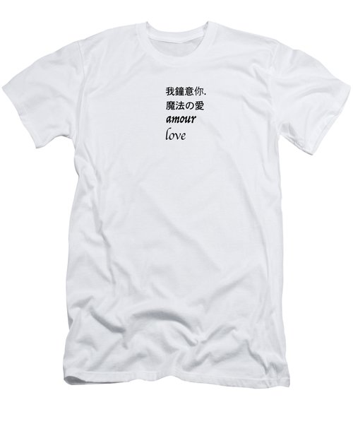 Love Men's T-Shirt (Slim Fit)