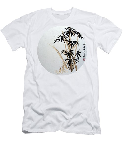 Bamboo - Braun - Round Men's T-Shirt (Slim Fit) by Birgit Moldenhauer