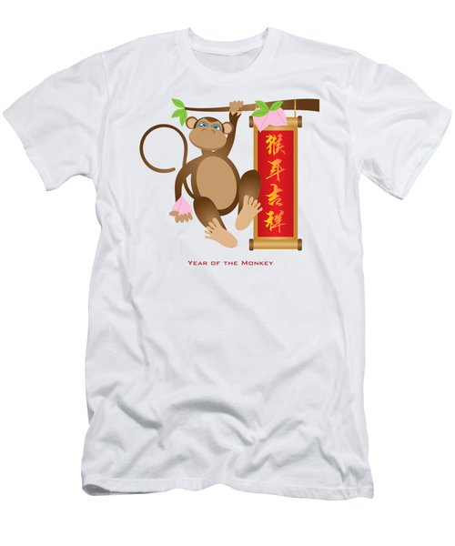 Chinese Year Of The Monkey With Peach And Banner Illustration Men's T-Shirt (Athletic Fit)