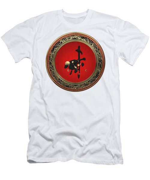 Chinese Zodiac - Year Of The Goat On White Leather Men's T-Shirt (Athletic Fit)