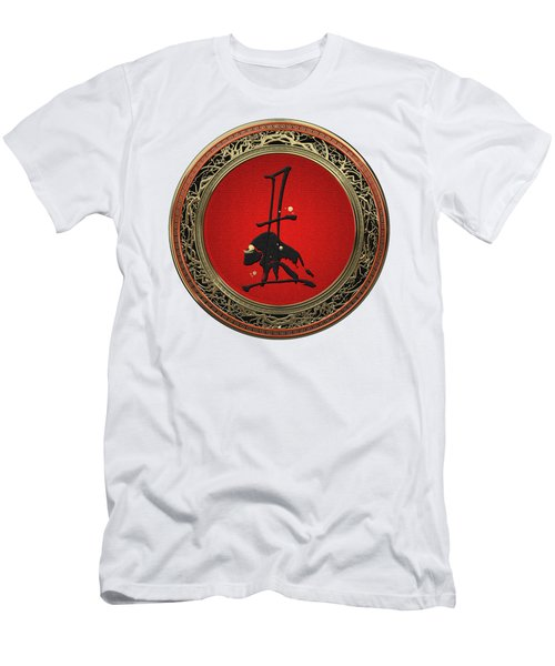 Chinese Zodiac - Year Of The Ox On White Leather Men's T-Shirt (Athletic Fit)