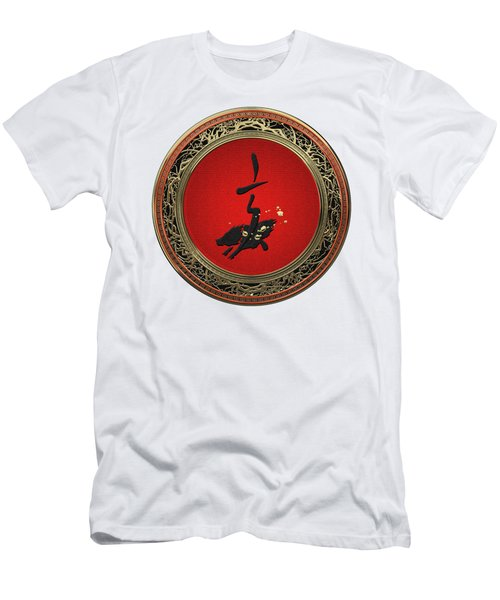 Chinese Zodiac - Year Of The Pig On White Leather Men's T-Shirt (Athletic Fit)