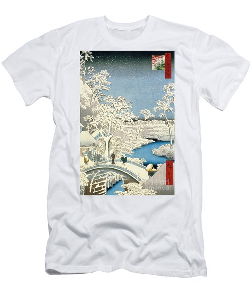 Drum Bridge And Setting Sun Hill At Meguro Men's T-Shirt (Athletic Fit)