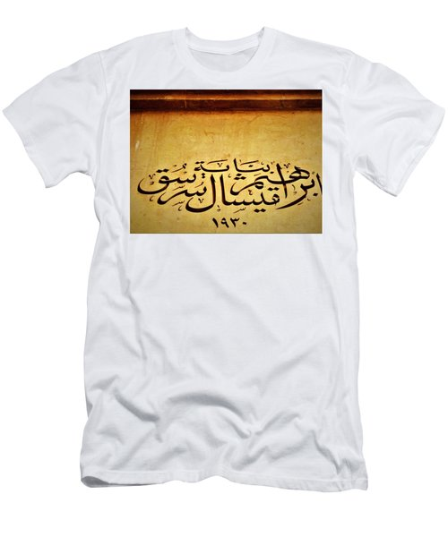 Ibrahim Sursok 1930 Building In Beirut  Men's T-Shirt (Athletic Fit)