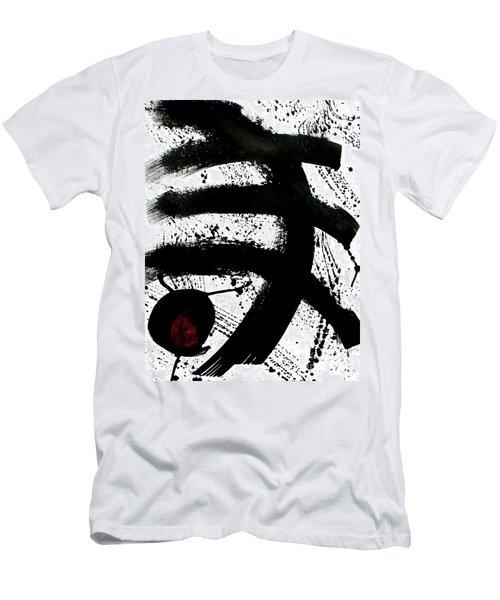Ink On Paper Rose #1 Vertical Ink Landscape Original Fine Art Ink On Paper Men's T-Shirt (Athletic Fit)