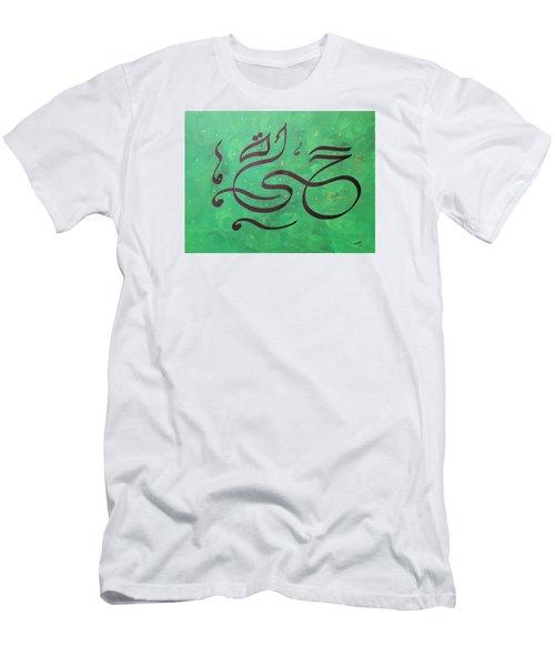 Life In Green Men's T-Shirt (Slim Fit) by Faraz Khan