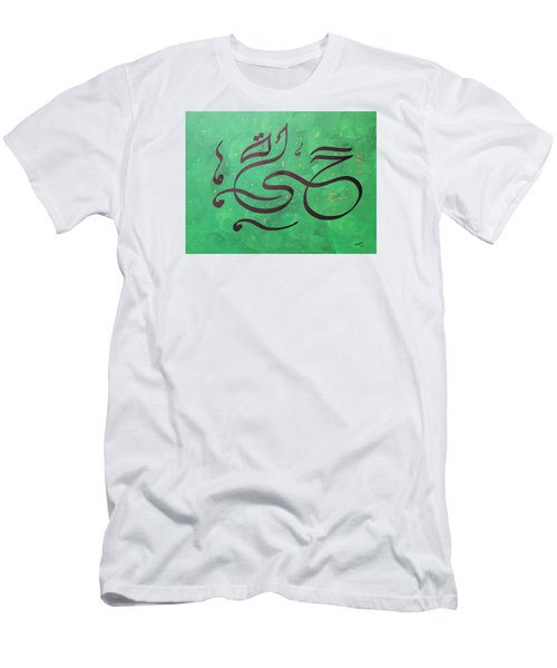 Life In Green Men's T-Shirt (Athletic Fit)