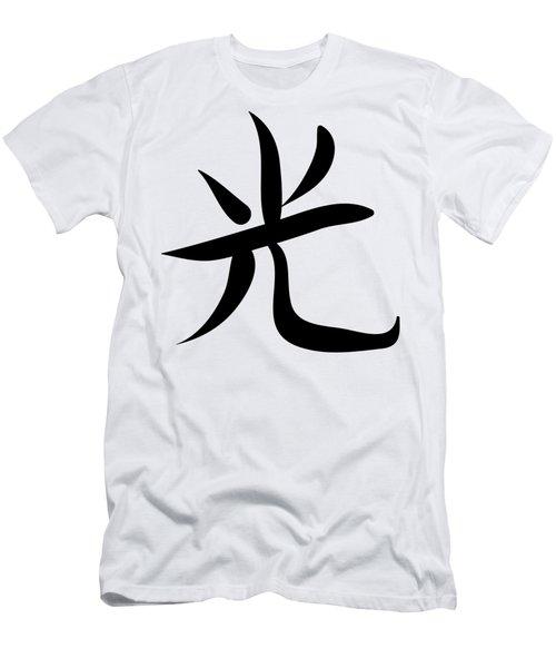 Light Men's T-Shirt (Athletic Fit)