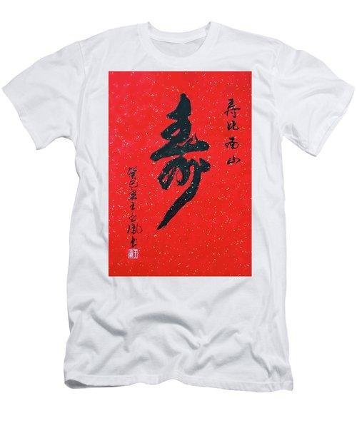 Longevity Men's T-Shirt (Slim Fit) by Yufeng Wang
