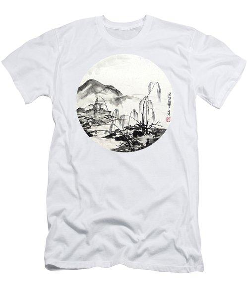 November In Jiangsu - Round Men's T-Shirt (Athletic Fit)