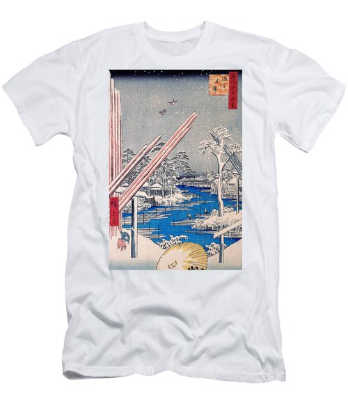 100 Famous Views Of Edo - Fukagawa, Kiba Men's T-Shirt (Athletic Fit)
