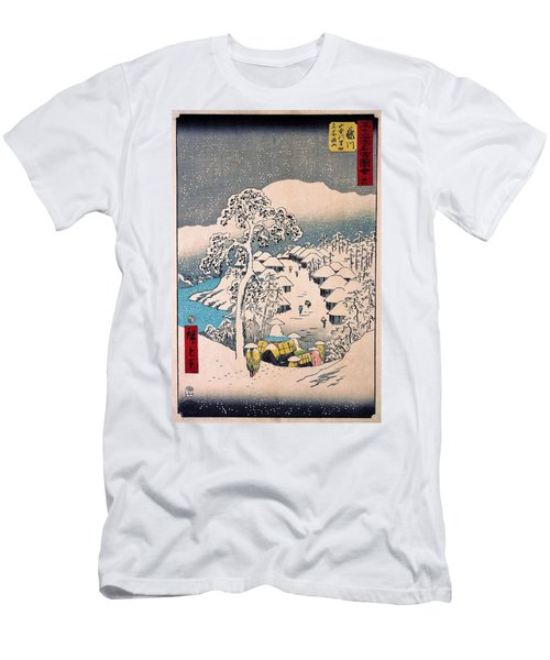 53 Famous Views - Fujikawa, Village In The Mountains Formerly Called Miyajiyama Men's T-Shirt (Athletic Fit)
