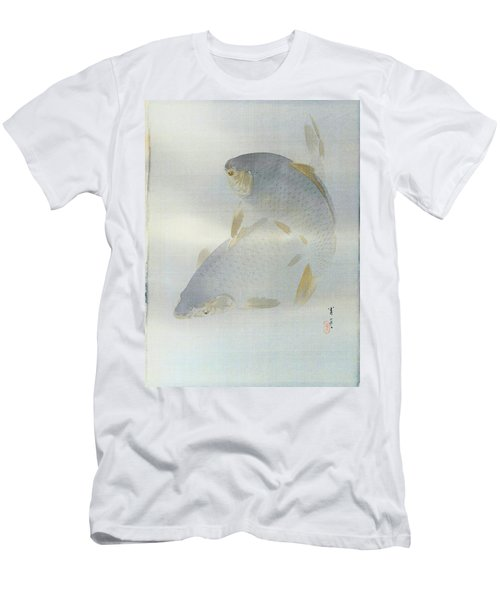 Carps - Digital Remastered Edition Men's T-Shirt (Athletic Fit)