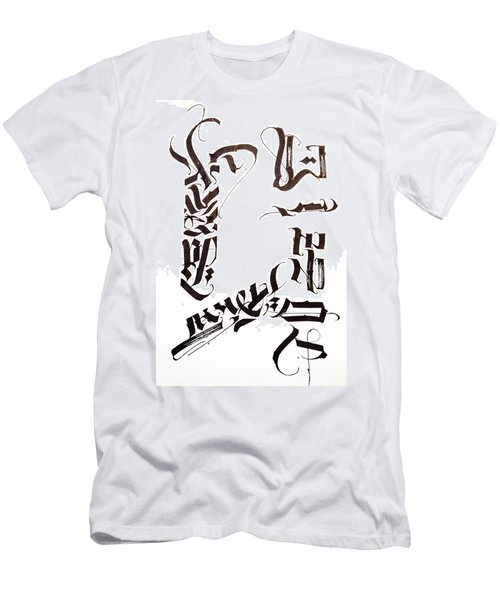 Cipher. Calligraphic Abstract Men's T-Shirt (Athletic Fit)