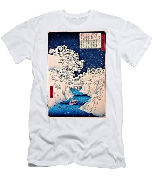 Famous Views Of Edo - Ochanomizu Men's T-Shirt (Athletic Fit)