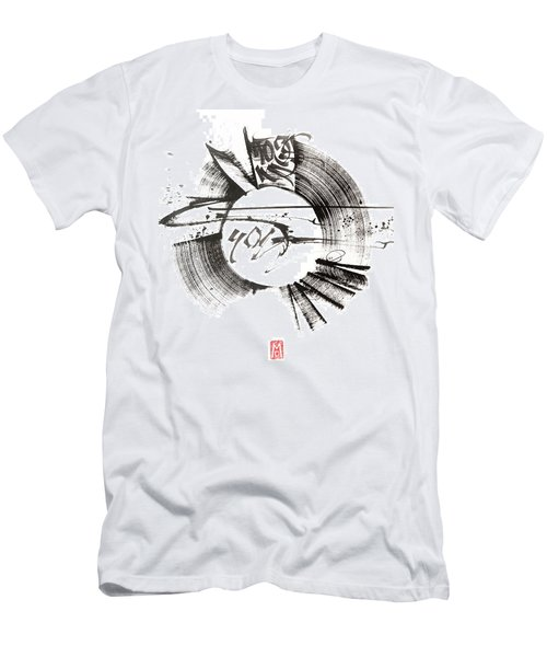 My Soul. White. Calligraphic Abstract Men's T-Shirt (Athletic Fit)